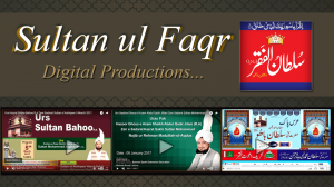 Sultan-ul-Faqr-Digital-Production
