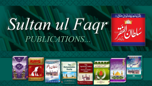 Sultan-ul-Faqr-Publications