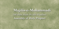 Assembly_of_Mohammad (Teachings)