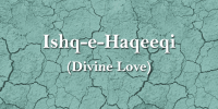 Divine_Love (Teachings)