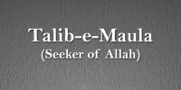 Seeker_of_Allah (Teachings)