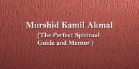 Spiritual Guide (Teachings)