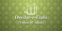Vision_of_Allah (Teachings)