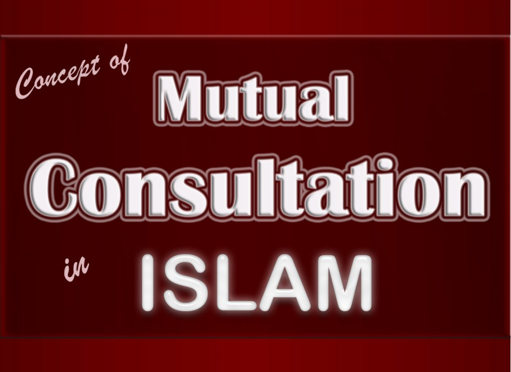 system of mutual consultation