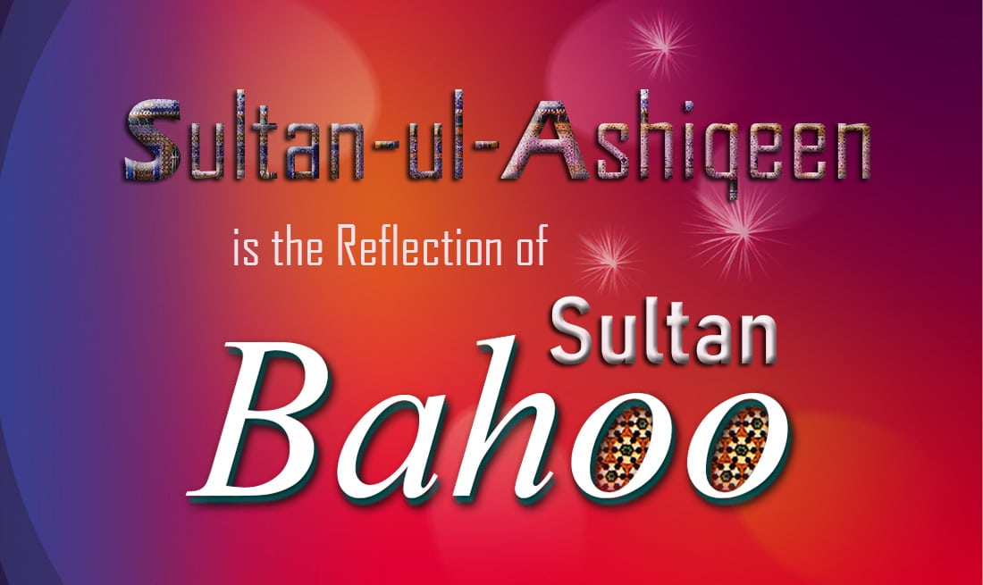 Reflection-of-Sultan-Bahoo-tehreek
