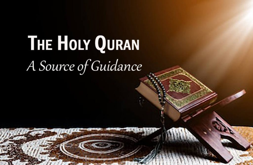 Holy-Quran-divine-guidance-tehreek