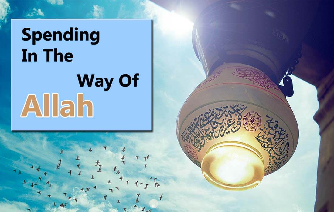 Spending-Way-Allah-Tehreek