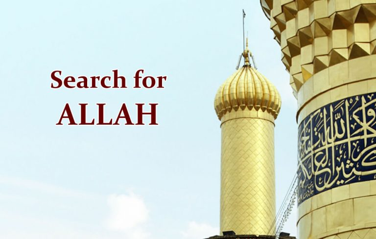 Search-Allah-Tehreek