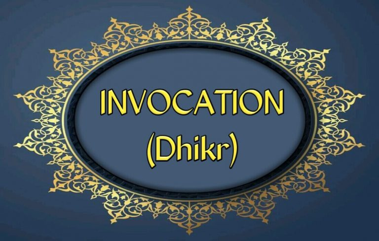Invocation-Dhikr-Tehreek