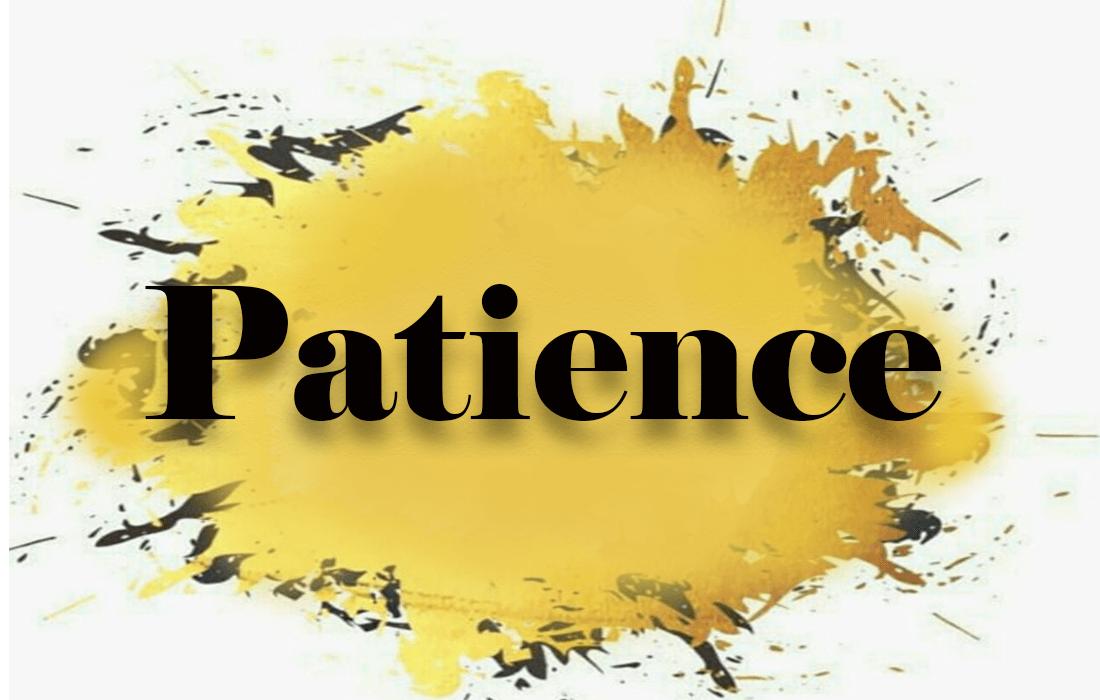 Patience-Tehreek