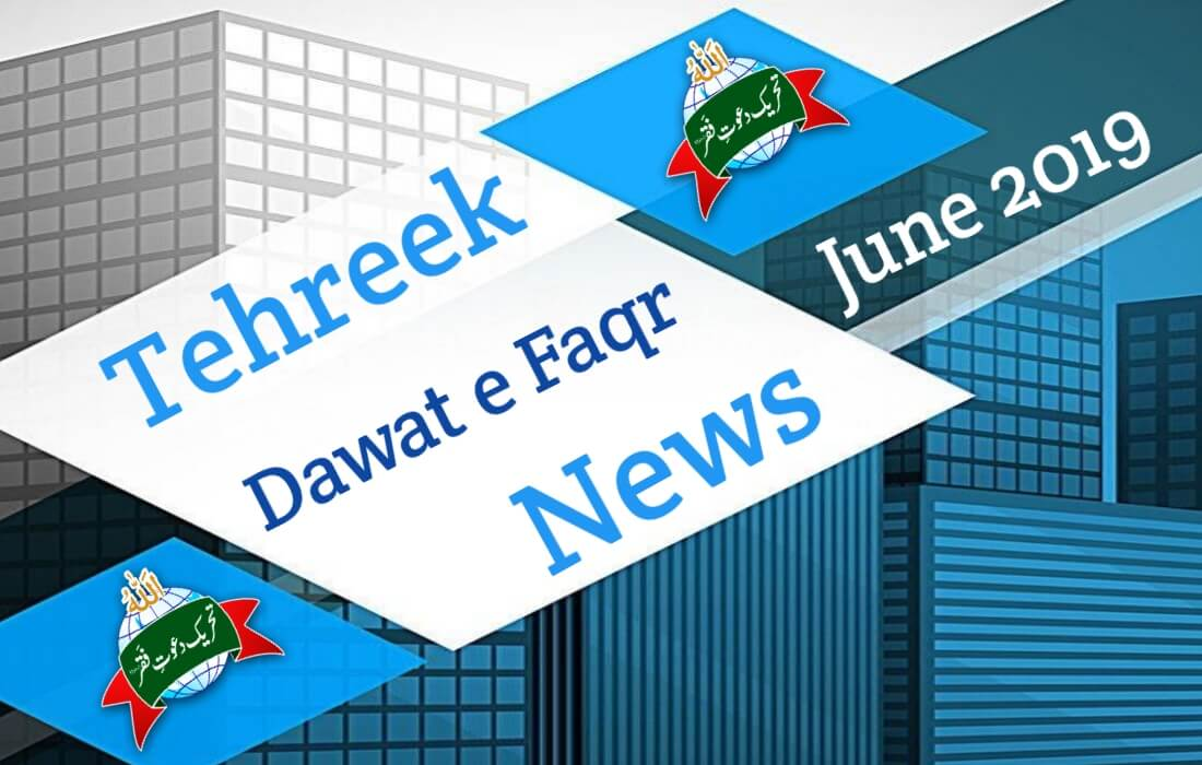 Tehreek-News-June-2019