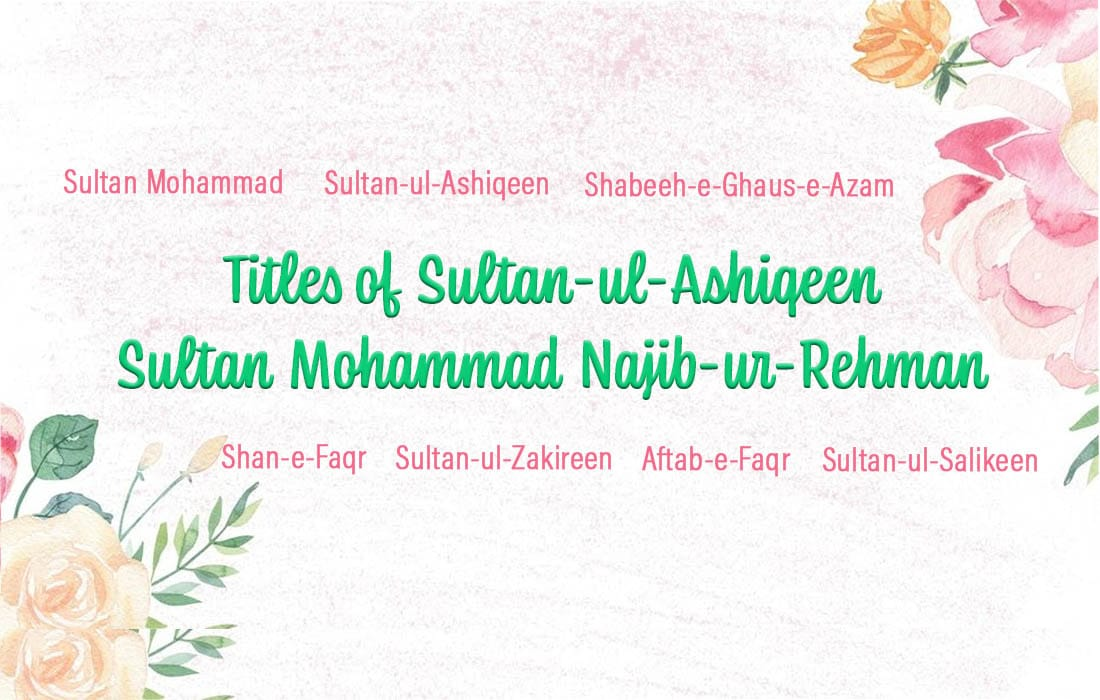 Titles-Sultan-ul-Ashiqeen-Bahoo-Tehreek