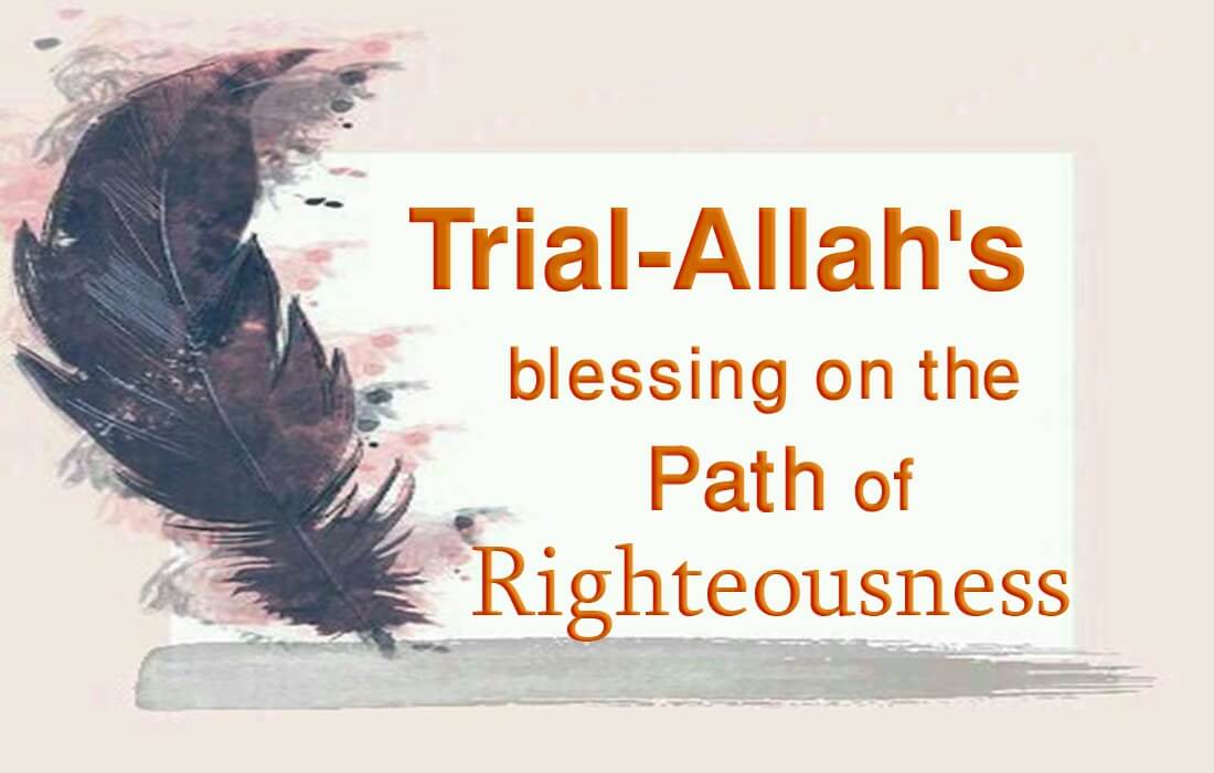 Trial-Allah-Blessing-Path-Faqr-Tehreek