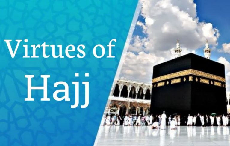 Virtues-Hajj-Tehreek