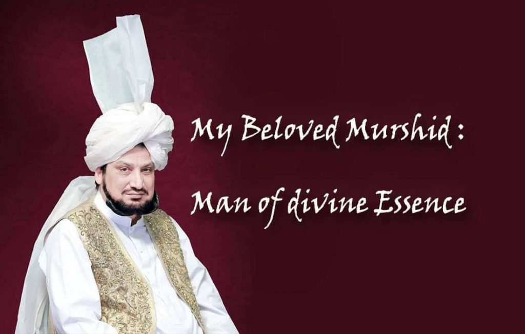 Beloved-Murshid-Man-Divine-Essence-Tehreek