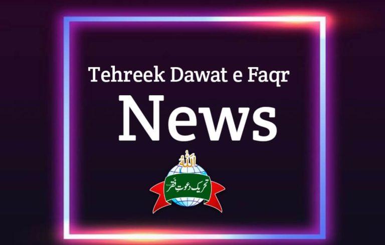 Tehreek-News-July-2019