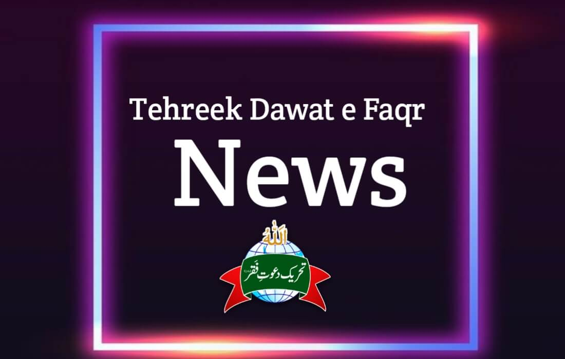 Tehreek-News-July-2019