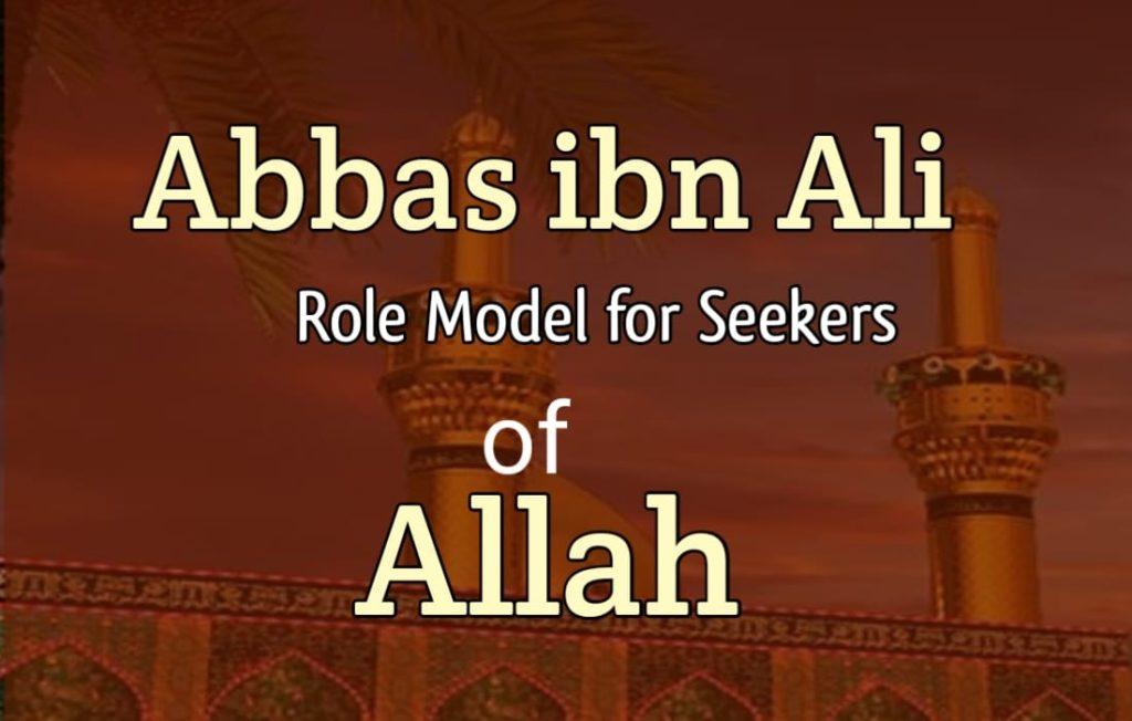 Abbas Ibn e Ali, Fatimah, tehreek