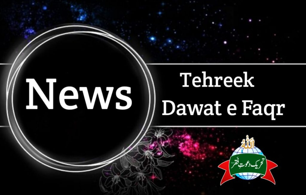 Tehreek-Dawat-e-Faqr-News-August