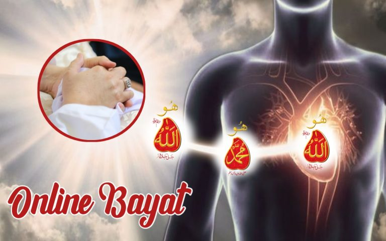 Online Bayat, sultan bahoo