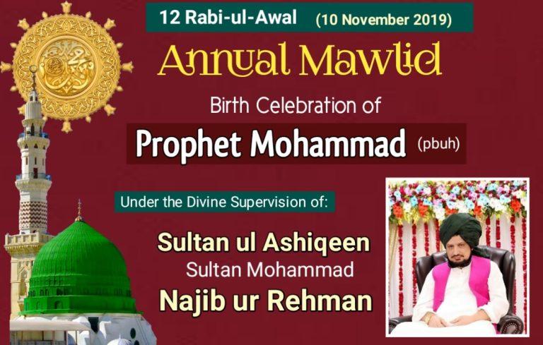 Mawlid Rabi-ul-Awwal 2019