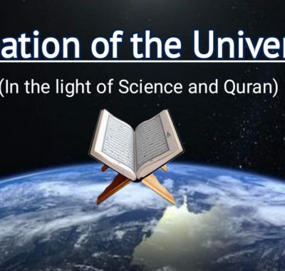 Science and Quran