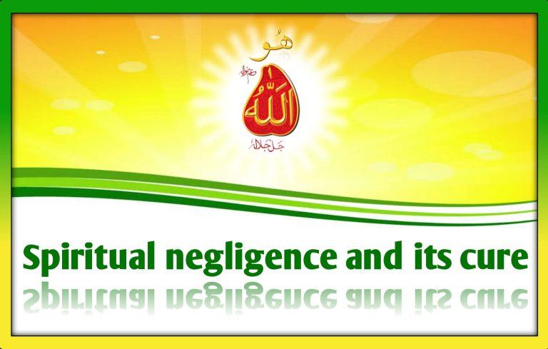 spiritual negligence