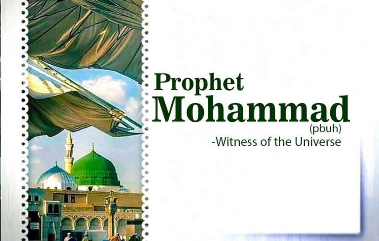 prophet - reality